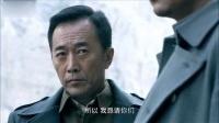 《飞虎队大营救》第40集预告片[高清版]