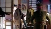 《八方传奇》28集预告片