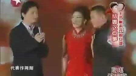 崔永元大闹周立波婚礼,见识一下骂人不带脏字差距太明显了!