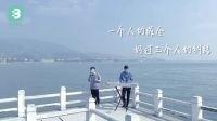 川音张云霄翻唱刘若英《成全》