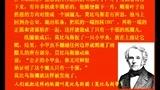 第三单元3.数豆子 (北师大版小学数学一年级下册 李芳) (案例2)