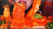 【lychee】香菇宴依诺基+皇蚝+米粉+黑醋栗汁47673;48169(2019年9月30日15时45分)
