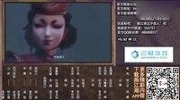 动漫《画江湖之不良人2》片尾曲(原点)