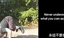 永不放弃-伤残军人练瑜伽減重百磅改变人生轨迹的故事 (中文字幕)