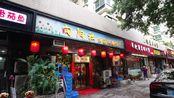 VOL.001 深圳排名第一的农家菜馆,大众点评4星半,到底有没有那么好吃?