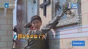 鹿晗把2当成5坚守岗位,李晨趁机逃脱,王祖蓝拦截李晨失败!