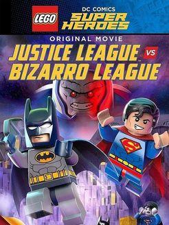 乐高DC超级英雄(正义联盟大战异魔联盟)