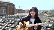 《最美的期待》——郑湫泓 甜美女神自弹自唱,听完心情很阳光~