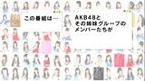 120308 AKB48民 ep05柏木由紀谷川愛梨入山杏奈高野祐衣宮崎美穂