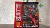有什么是我捏不爆的?试玩万代Robot魂反叛的鲁路修系列红莲