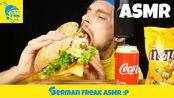 【german freak】助眠吃怪物地铁意大利BMT三明治(复制品)-GF助眠(2020年3月25日3时42分)