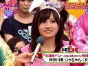 AKB48【あけましてAKB!大新年會SP】110101