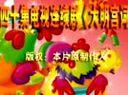 大明宫词第23集