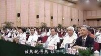 彭鑫博士中医养生讲座 完整版3