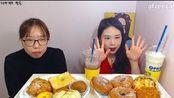 [韩国吃播][弗兰西斯卡]和姐姐吃面包