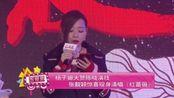 杨子姗大赞陈晓演技 张靓颖惊喜现身清唱《红蔷薇》