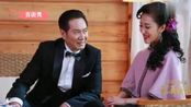 电视剧《飞哥大英雄之飞哥战队》袁文康杨梓墨演民国爱情