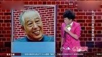 笑傲江湖 第二季 宋小宝搭档演绎爆笑模仿秀 151108 笑傲江湖