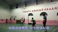 视频:气排球扣球训练