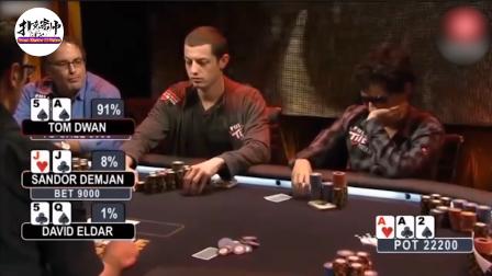 德州扑克史上三大榨取价值牌,价值满满的都是技巧!