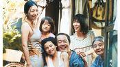 《小偷家族》中川雅也这一番话,折射出人性——善是本能,但爱是习得的