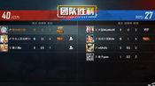 和平精英3V4竞技,依然Mvp,战损6.0!(3)