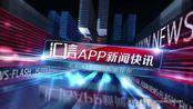 中金网快讯2019.4.23-2 、知名苹果分析师:苹果将在2020年推5G iPhone 搭载高通、三星芯片