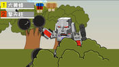 迷你世界吃鸡动画第142集:是谁用三个平底锅砸变形金刚