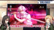 [无字幕]Nitendo Switch版英雄传说:闪之轨迹3日版第一弹宣传视频