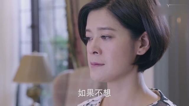 《美味奇缘》陈丽华隐瞒重大秘密
