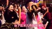 陈小春演唱会公布老婆应采儿怀二胎,有爱的一家,祝福