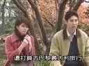 【买地方报的女人·松本清张(2007)】内田有纪,国分佐智子