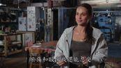 《古墓丽影:源起之战》幕后拍摄花絮