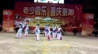 舞蹈 青花瓷