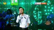 汪峰  儿时 单曲纯享 歌手2018第4期 Singer2018 歌手官方频道