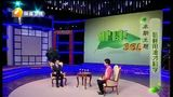 《健康365》 20130518 怎样用油才科学_健康365_中国网络电视台