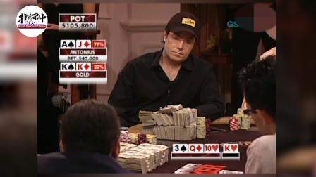 德州扑克:你绝对猜不到河牌发的是什么暗set PK 顺