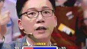 奇葩说:陈铭和詹青云开杠,这段辩论太经典,高手过招非同凡响