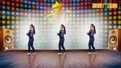 紫怡然广场舞《健康走出来》