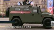军事科技  红场阅兵中的明星装备1 【崇碟影】