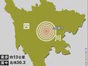 专家:雅安地震为独立地震 非汶川余震