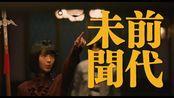 神木隆之介主演电影《尸人庄的杀人》发布预告和海报!电影将于12月13日上映。