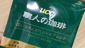 ucc挂耳咖啡绿色装评测