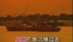 新加坡经典剧 浮沉 主题曲 徐小凤演唱