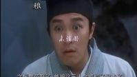 搞笑陕西话系列之《三分钟讲完真实的唐伯虎》