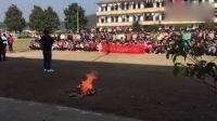 消防安全教育视频