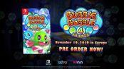 《泡泡龙》系列最新作《Bubble Bobble 4 Friends》正式公开
