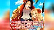 海贼王:蒙奇D路飞母亲身份首次暴露,尾田一句话打脸所有猜测!