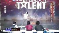 达人秀、中国武术舞蹈、