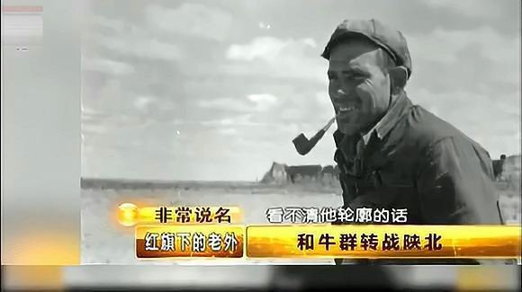 """母亲被""""忽悠""""来中国 在中国几十年 无法融入美国 红旗下的老外"""